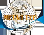 Метал Тур